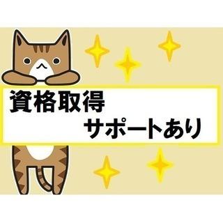 充実の福利厚生♪キャリアアップ制度◎(堺市東区・特別養護老人ホーム)