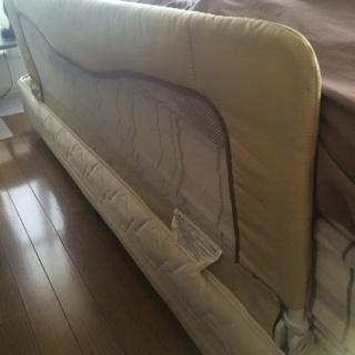 転落防止ベッドストッパー差し上げます。