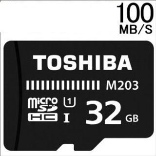 東芝/TOSHIBAバルク◆マイクロSDカード 32GB Cla...