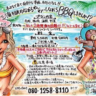 由比ヶ浜の海の家で夏を満喫しながら楽しくお仕事!