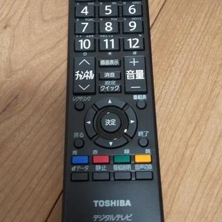 TOUSHIBA テレビリモコン