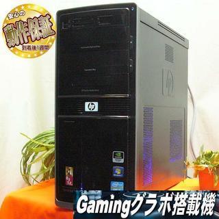GTX670搭載☆PUBG/黒い砂漠/フォトナ動作OKゲーミング