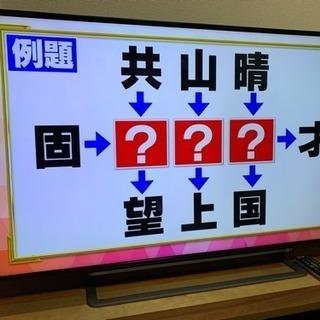 東芝 レグザ 49インチ 液晶テレビ