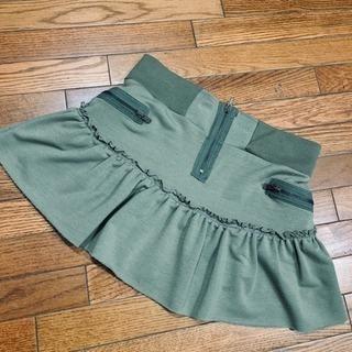 フリル付グリーンスカート
