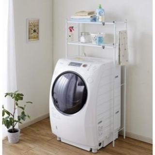 新品 洗濯機の棚