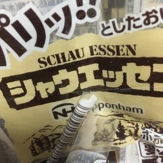 シャウエッセンバ-コ-ド20枚