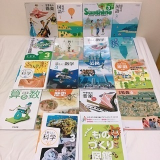 小学6年〜中学3年 18冊