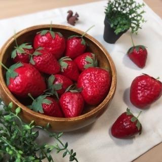 美味しそうな苺のフェイクフルーツ14粒セット♫
