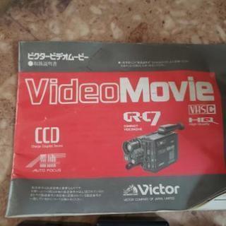 昔のビクターのビデオカメラ