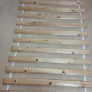 スノコ(シングルベッドのベッドマット下に敷く用)