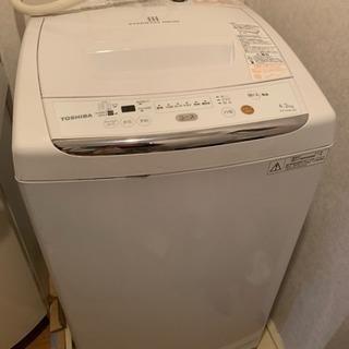東芝 洗濯機 4.2kg