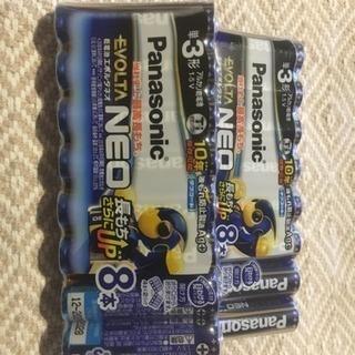 単3乾電池 8本パック × 2 (お出掛けシーズン前に)