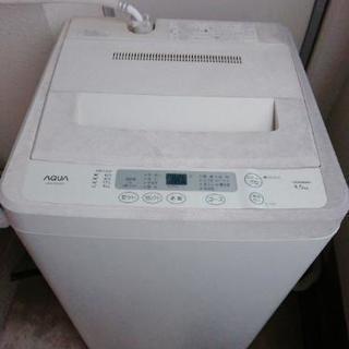 外置き 一人暮らし用 洗濯機