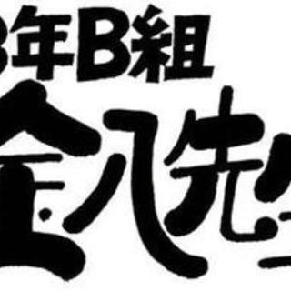気楽に ぼちぼち よろしくね(☝ ՞ਊ ՞)☝ウェーイ