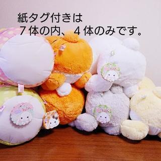 【商品説明欄必読】 ぽてうさろっぴー BIG系ぬいぐるみ 7体まとめ売り - 韮崎市