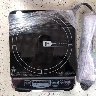 山善(YAMAZEN) IH調理器 (800W)