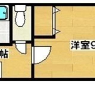 【カウベルⅤ402号室(1K)】仲介手数料0円!礼金0円!敷金0...
