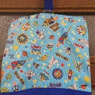 子供用バッグ ★男児 通園通学用 布袋セット  新品