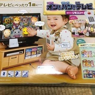 新品電池つき♩オン!バン!テレビ    知育玩具