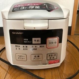 【条件付きのお譲り】【詳細欄必読】3合炊き炊飯器
