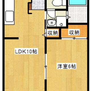☆SUN LIFE FUJI2 103号室  1LDK☆     ...