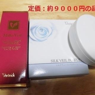 無添加化粧品★ベルリッチ★ 美容液ファンデーション&おしろい
