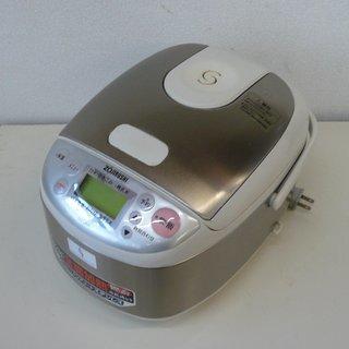 象印ジャー炊飯器 NS-A05 3合