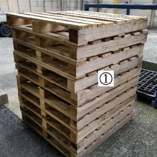 木パレや木材を無料で差し上げます。大阪市福島区