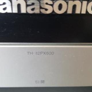パナソニックプラズマテレビ