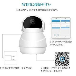 【新品未使用】見守りカメラ ネットワークカメラ
