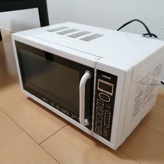 レンジ 2010年製 ツインバード 1000円