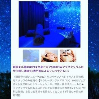 【⭐VoCE掲載店舗⭐】地域最安値☆駅チカだから通いやすい☆【骨...