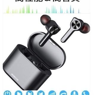 【新品値下げ】 5.0ワイヤレスイヤホン 左右分離型 片耳対応 ...
