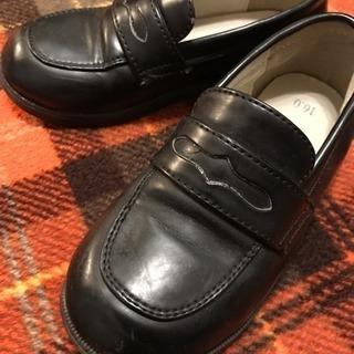 16cmフォーマル靴