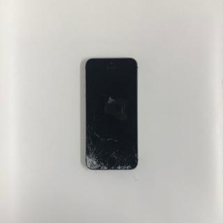 iPhoneの画面が割れてしまった。Fixmart(フィックスマー...