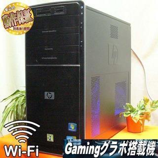GTX570+WiFi搭載☆フォートナイト動作OK♪ゲーミング