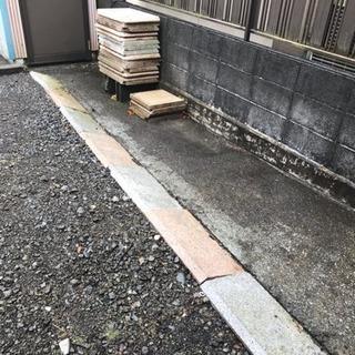 コンクリート板