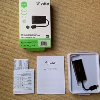 【未使用】belkin USB-C to HDMI 変換アダプター