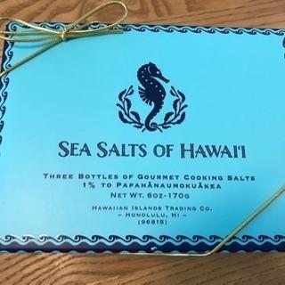 ハワイのシーソルトセット(値下げしました)