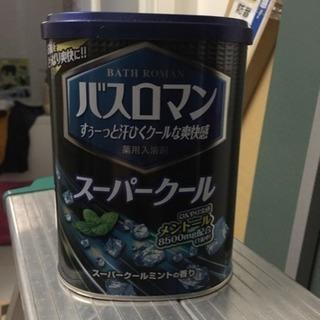 【3/22金19:30決定】入浴剤、無料