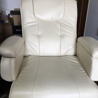 白いレザーのリクライニングソファーです