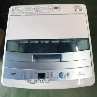 AQUAの洗濯機(2016年式)
