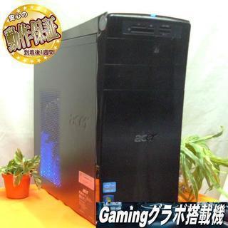 GTX760☆PUBG/フォトナ/R6S動作OK♪ゲーミングPC