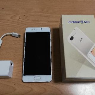 値下げ Zenfone4Max