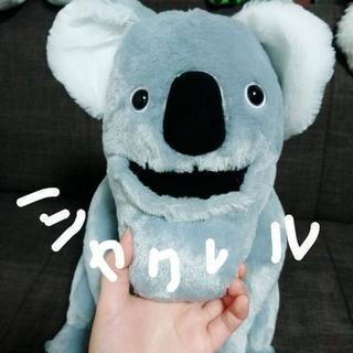 新品♡シャクレルプラネット / コアラ