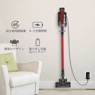 掃除機 コードレス サイクロン式 8000Pa強吸引力 1.2キロ超軽量