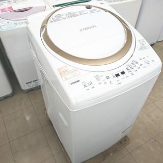 2018年製 TOSHIBA 9.0kg 洗濯乾燥機