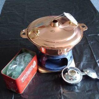 銅製 しゃぶしゃぶ鍋 セット 新品未使用