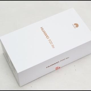 新品 ファーウェイ Huawei P20 lite SIMフリー...