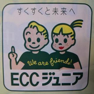 ECCジュニア 興文小前教室 生徒募集中‼️
